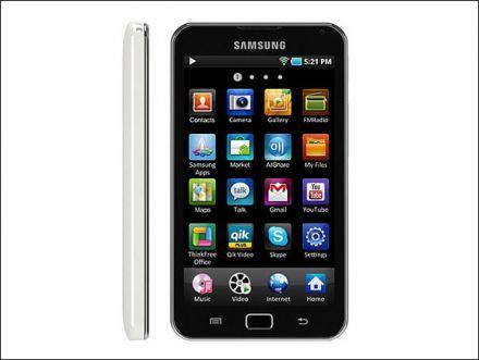 Комплектация Планшет Samsung Galaxy S Wi-Fi 5.0 (G70) 8Gb Black White: аушники EHS44(микрофон, кнопка.