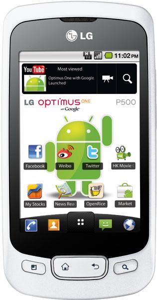 Как сделать скриншот экрана на телефоне lg p500